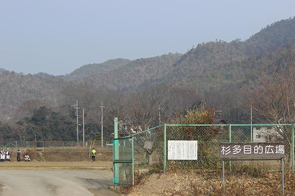 美山練習場